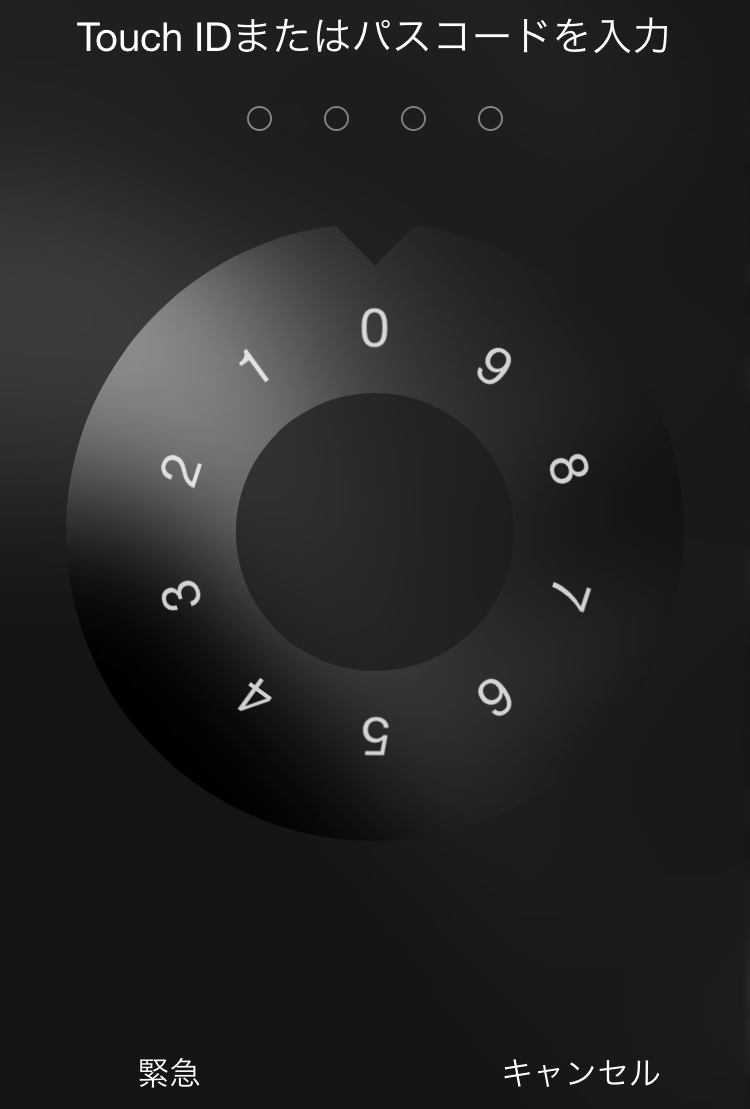 combination_lock.png